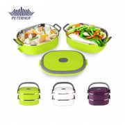Cutie Dreptunghiulară pentru Alimente Lunch Box Peterhof, 1.8 Litri, 3 piese, Diverse Culori